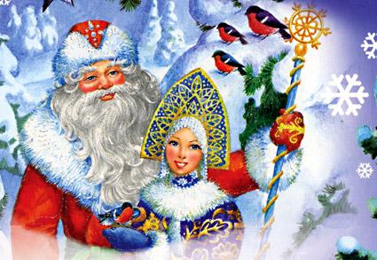 Дед мороз новый год картинка